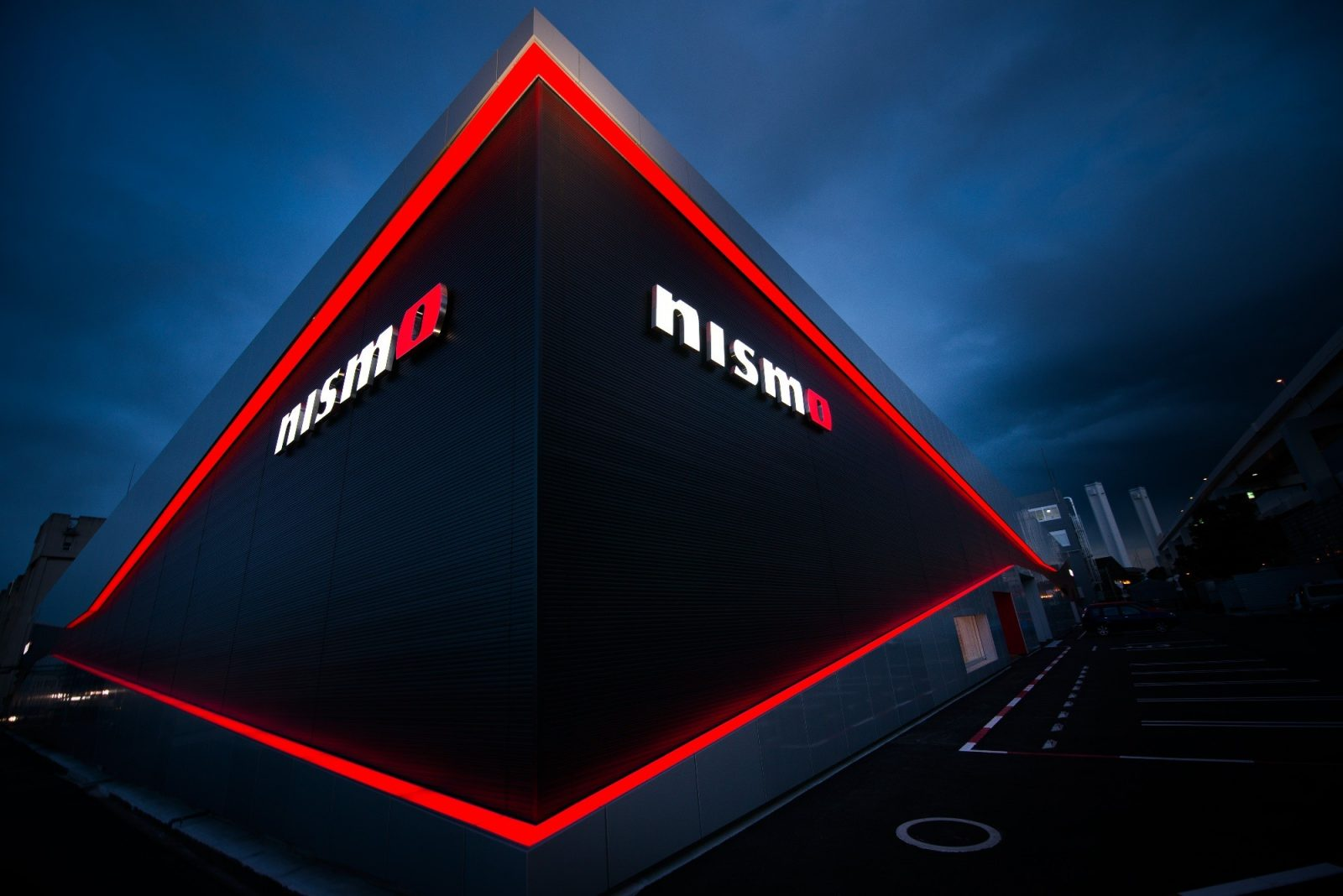 New Nismo HQ