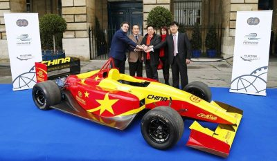 Formula E - Team China Racing