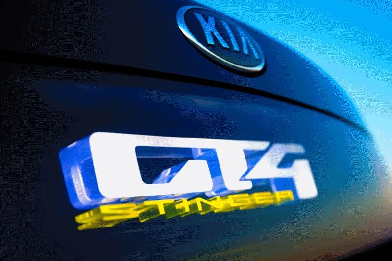 KIA GT4 STINGER Concept - INTERIOR GIF
