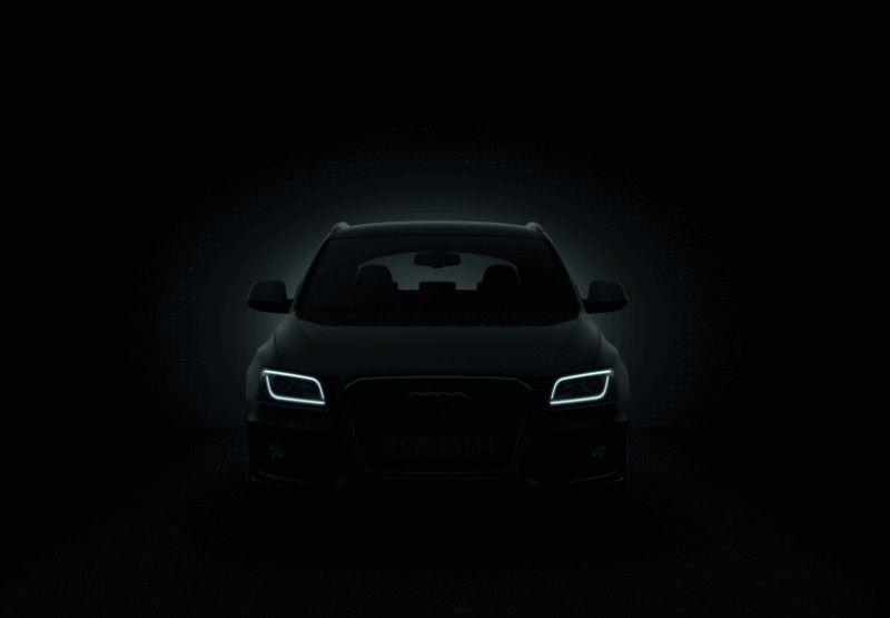 Q5 LED lighting GIF