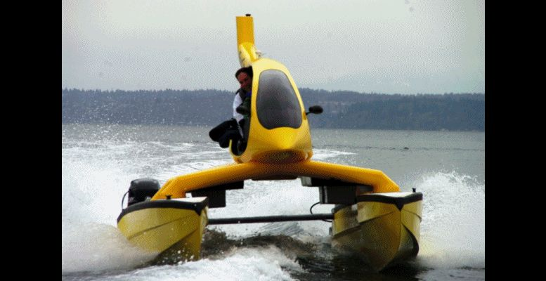 Helicat22 At Miami Boat Show Seems to Best of All Worlds -- Twin-Engine Catamaran Prototype in Yellow GIF