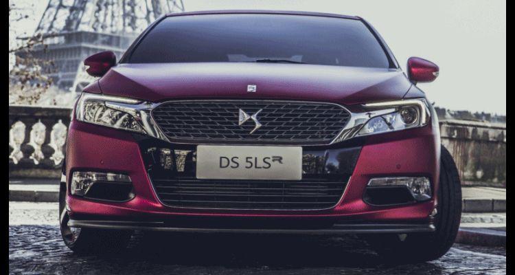 DS 5LS R gif header