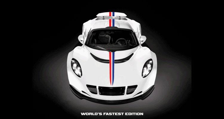 Header Venom GT