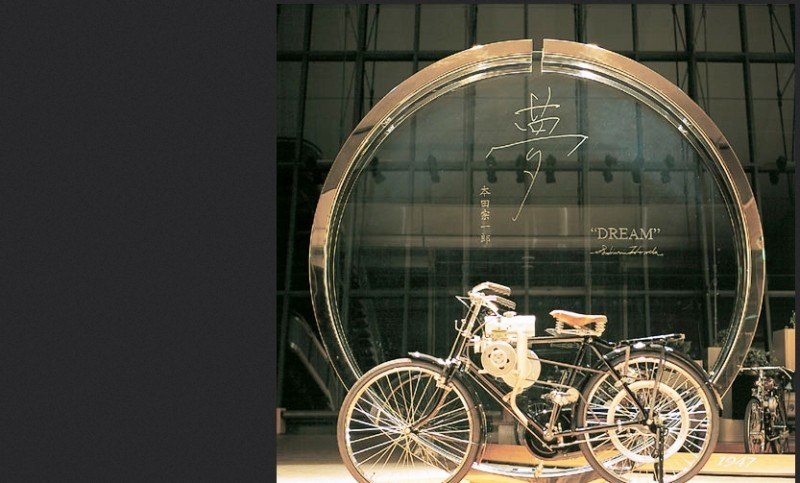 Honda Heritage Celebration -- Official Togichi Museum PhotoSpheres -- 71 Honda-isms and Milestone Achievements Since 1936 18