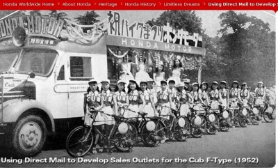 Honda Heritage Celebration -- Official Togichi Museum PhotoSpheres -- 71 Honda-isms and Milestone Achievements Since 1936 22
