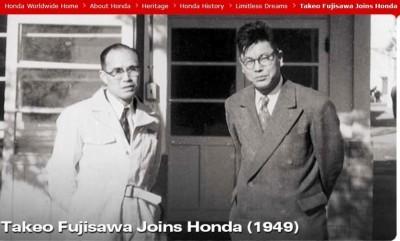 Honda Heritage Celebration -- Official Togichi Museum PhotoSpheres -- 71 Honda-isms and Milestone Achievements Since 1936 30