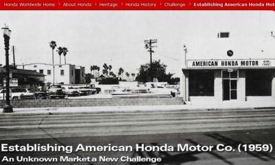 Honda Heritage Celebration -- Official Togichi Museum PhotoSpheres -- 71 Honda-isms and Milestone Achievements Since 1936 34