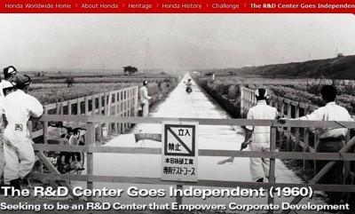 Honda Heritage Celebration -- Official Togichi Museum PhotoSpheres -- 71 Honda-isms and Milestone Achievements Since 1936 35