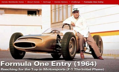 Honda Heritage Celebration -- Official Togichi Museum PhotoSpheres -- 71 Honda-isms and Milestone Achievements Since 1936 40