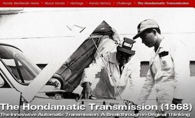 Honda Heritage Celebration -- Official Togichi Museum PhotoSpheres -- 71 Honda-isms and Milestone Achievements Since 1936 43