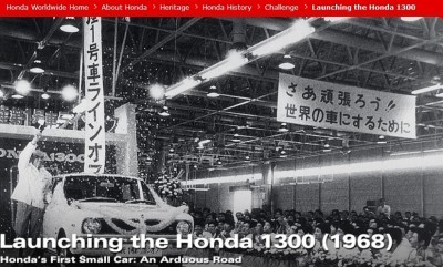 Honda Heritage Celebration -- Official Togichi Museum PhotoSpheres -- 71 Honda-isms and Milestone Achievements Since 1936 44