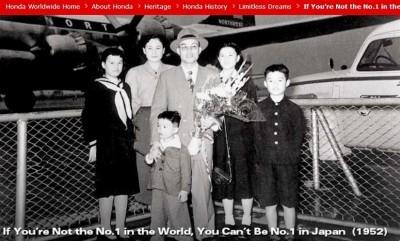 Honda Heritage Celebration -- Official Togichi Museum PhotoSpheres -- 71 Honda-isms and Milestone Achievements Since 1936 48