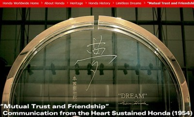 Honda Heritage Celebration -- Official Togichi Museum PhotoSpheres -- 71 Honda-isms and Milestone Achievements Since 1936 51