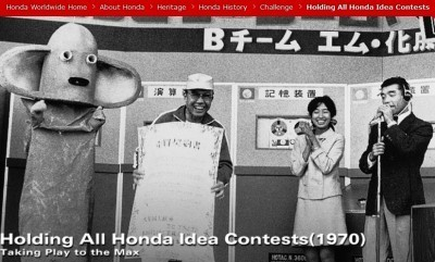 Honda Heritage Celebration -- Official Togichi Museum PhotoSpheres -- 71 Honda-isms and Milestone Achievements Since 1936 56