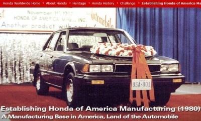 Honda Heritage Celebration -- Official Togichi Museum PhotoSpheres -- 71 Honda-isms and Milestone Achievements Since 1936 67