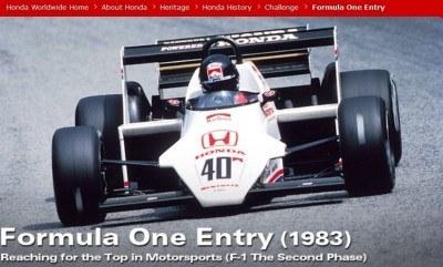 Honda Heritage Celebration -- Official Togichi Museum PhotoSpheres -- 71 Honda-isms and Milestone Achievements Since 1936 74