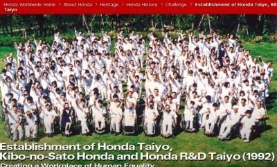Honda Heritage Celebration -- Official Togichi Museum PhotoSpheres -- 71 Honda-isms and Milestone Achievements Since 1936 83