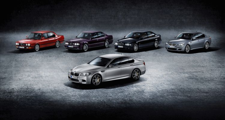 BMW M5 30th Header GIF