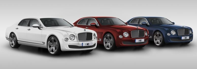 2015 Bentley Mulsanne Speed 13