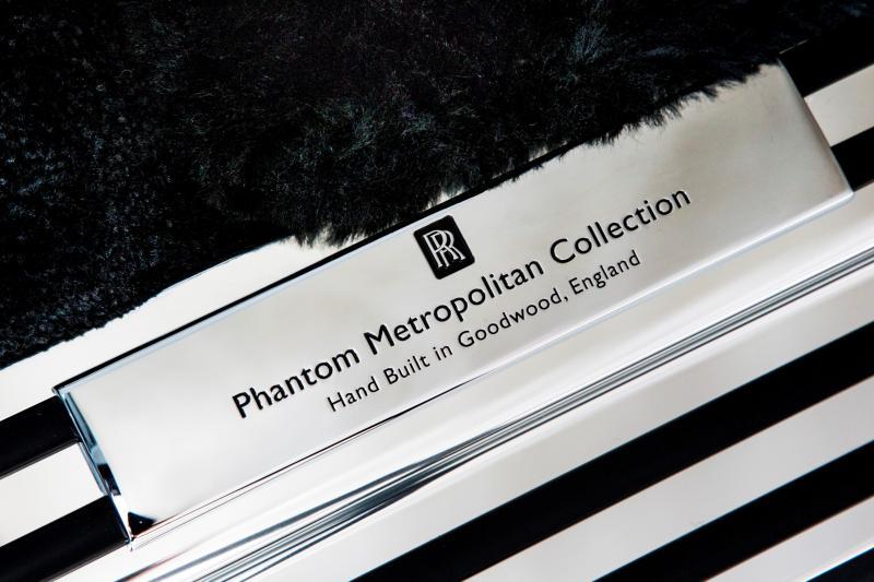 2015 Rolls-Royce Phantom Metropolitan 11