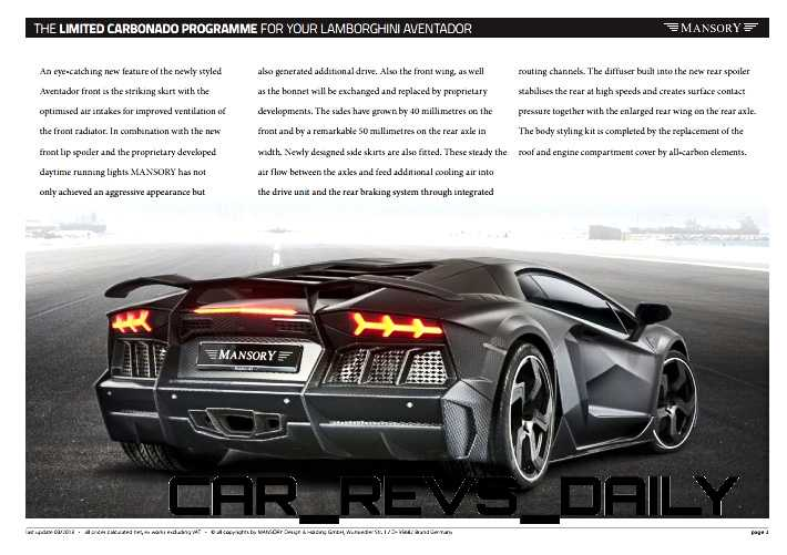 MANSORY Carbonado Aventador 10