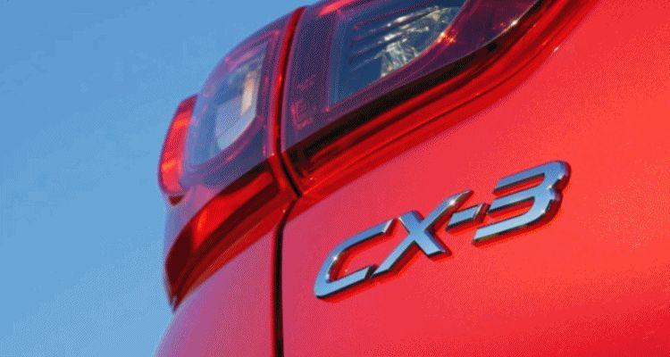 cx3 ext gif