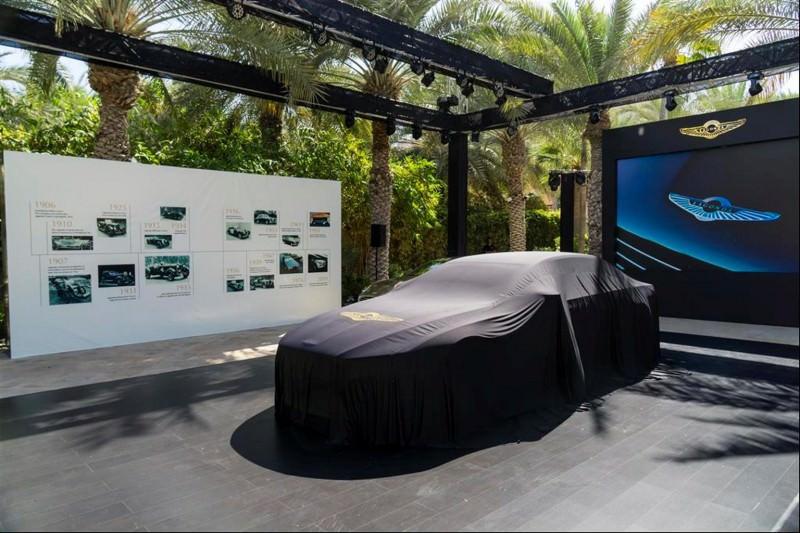 2014 Aston Martin Lagonda Taraf 8