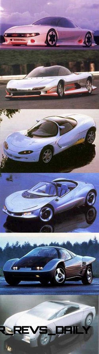Concept Flashback - 1989 Mitsubishi HSR II 7