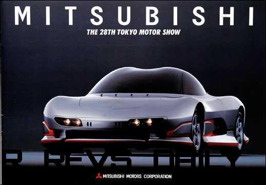 Concept Flashback - 1989 Mitsubishi HSR II 9