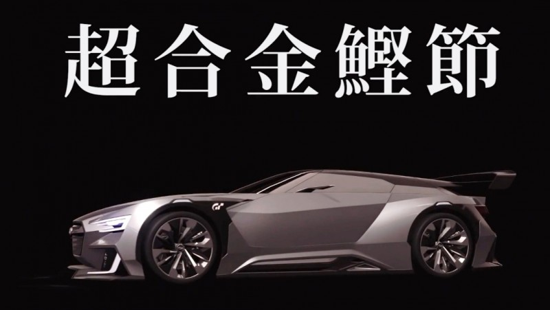 Subaru VIZIV GT Vision Gran Turismo 1