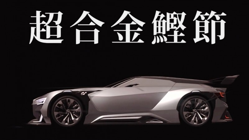 Subaru VIZIV GT Vision Gran Turismo 2