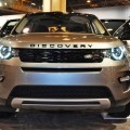 2016 Land Rover Discover Sport HSE 11