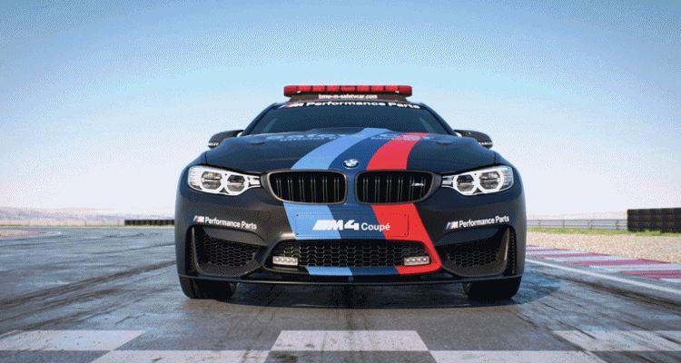 2015 BMW M4 MotoGP spinner