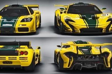 2016 McLaren P1 GTR Yellow 12-vert - Copy