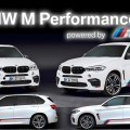 BMW M Performance Parts for 2015 X5M and X6M Include Tri-Color Racing Stripes!