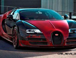 2015 Bugatti VEYRON FINALE Marks End of an Era – Should Wear $25M Pricetag