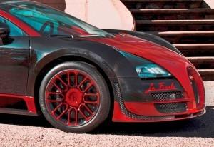 2015 Bugatti VEYRON FINALE 5