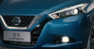 2015 Nissan Lannia Revealed in Shanghai With Funky Rump 26