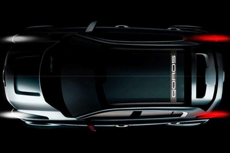2015 QOROS 2 SUV PHEV Concept 11
