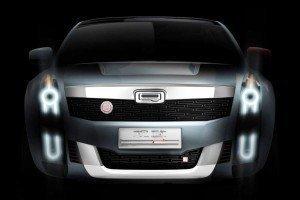 2015 QOROS 2 SUV PHEV Concept 4