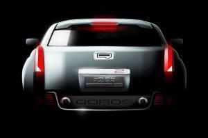 2015 QOROS 2 SUV PHEV Concept 7
