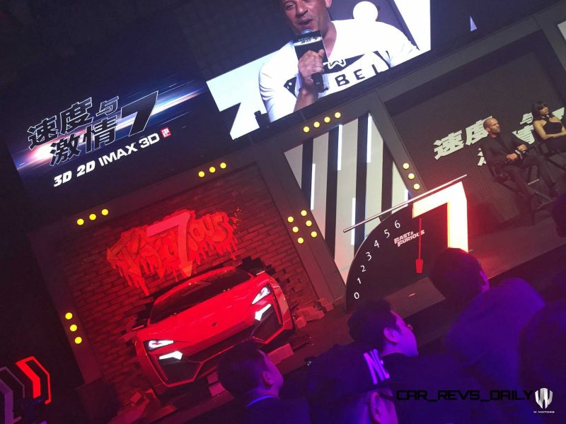 2015 W Motors Lykan HyperSport FF7 Shanghai Launch Party 8