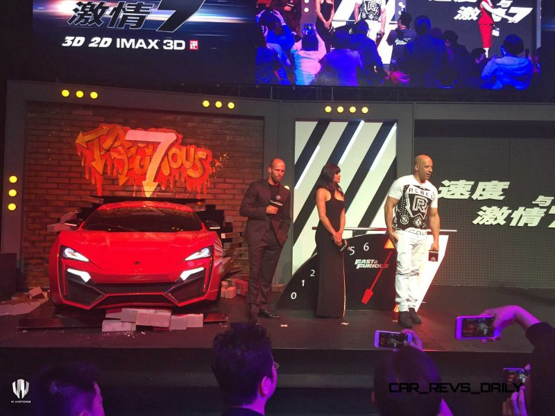 2015 W Motors Lykan HyperSport FF7 Shanghai Launch Party 9