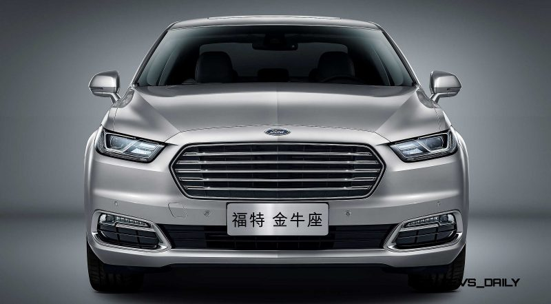 2016 Ford Taurus China 2