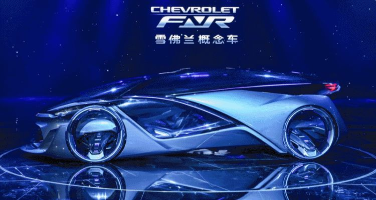 Best of Shanghai - 2015 Chevrolet FNR Concept Is First Self-Driver For Cool People