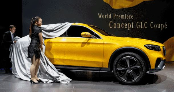 GLC Coupe Concept