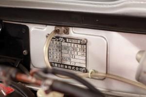 1973 Nissan Skyline 2000GT-R Kenmeri 9