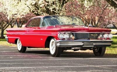 1960 Pontiac Bonneville Sport Coupe 1