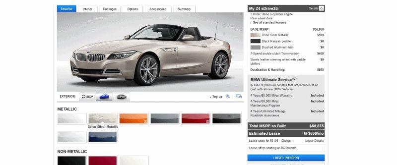 2014 BMW Z4 Colors Animatied GIF