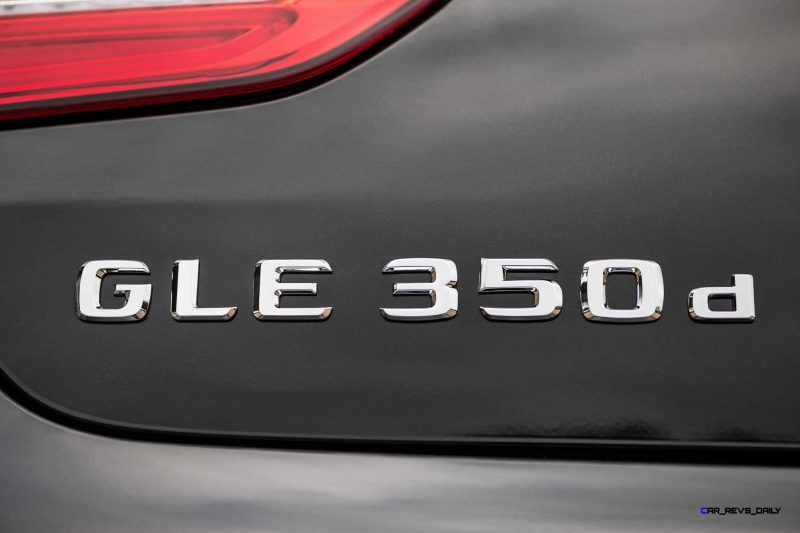 2016 Mercedes-Benz GLE-Class Coupe  8